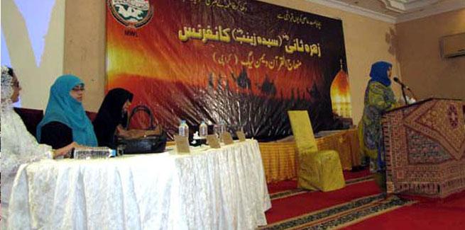 Women pay tributes to Sayyida Zainab (AS)