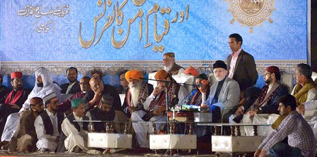 Peace Conference 2016 Nishter Park, Karachi