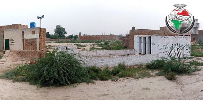Welcome to Minhaj-ul-Quran Khanewal