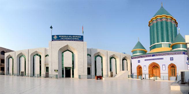 Minhaj-ul-Quran Central Secretariat, Pakistan