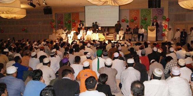 A Prestigious ceremony of Spiritual Gathering