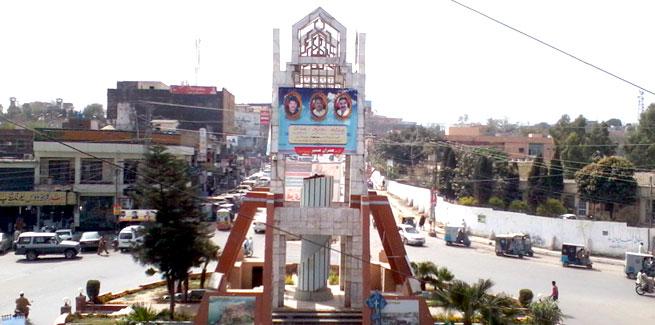 Welcome to Minhaj-ul-Quran Mirpur AJK