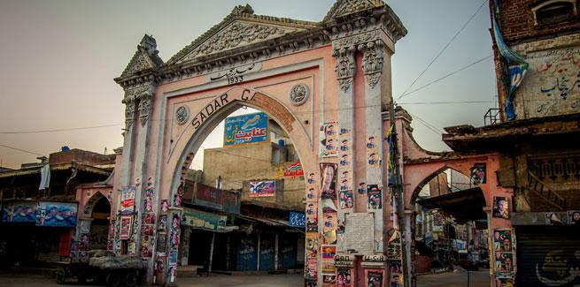 Welcome to Minhaj-ul-Quran Mandi Bahauddin