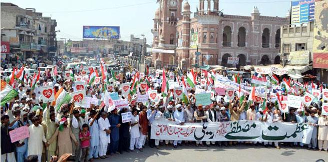 MQI Azmat-e-Rasool (S.A.W) Rally