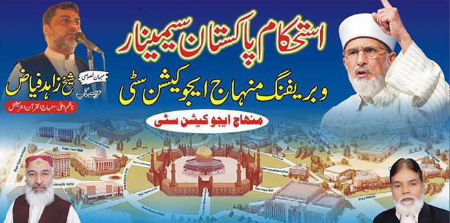 Okara:  Stability of Pakistan Seminar