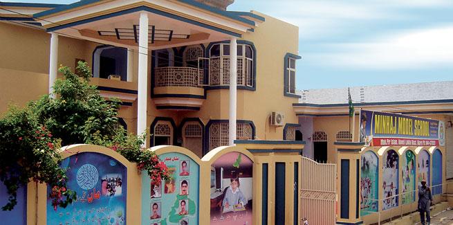 Minhaj Model English Medium School Haveli Lakha