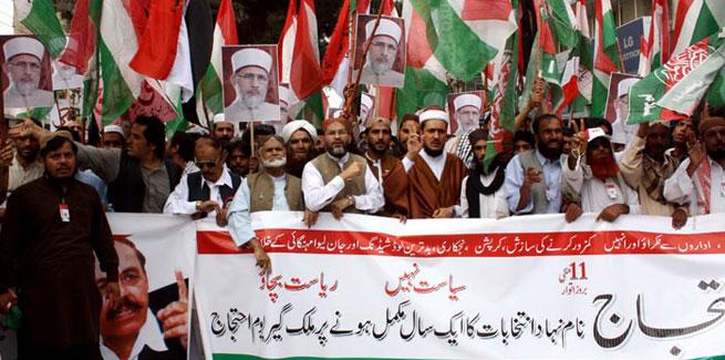 Dr Qadri strongly condemns TTP terror attack in Peshawar school