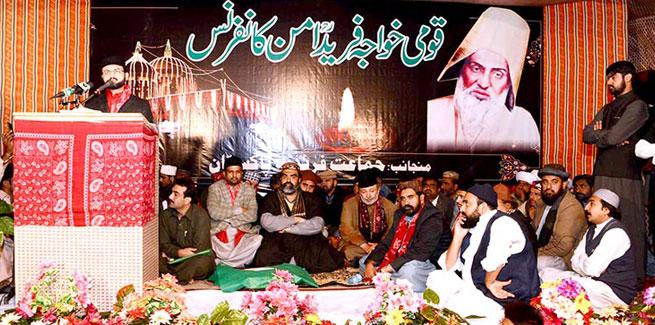 Kot Mithan: Khawaja Farid National Peace Conference