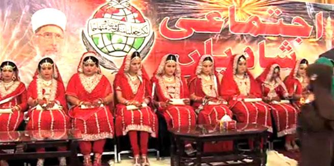 MWF mass marriage ceremony