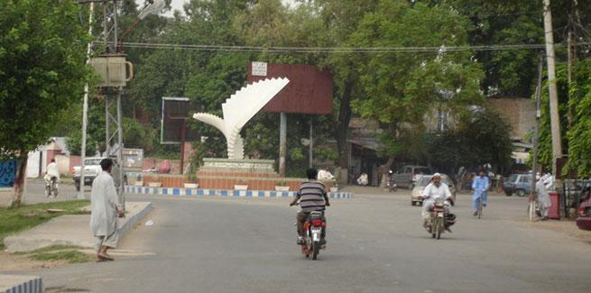 Welcome to Minhaj-ul-Quran Sargodha