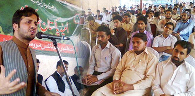Umeed-e-Talba Seminar