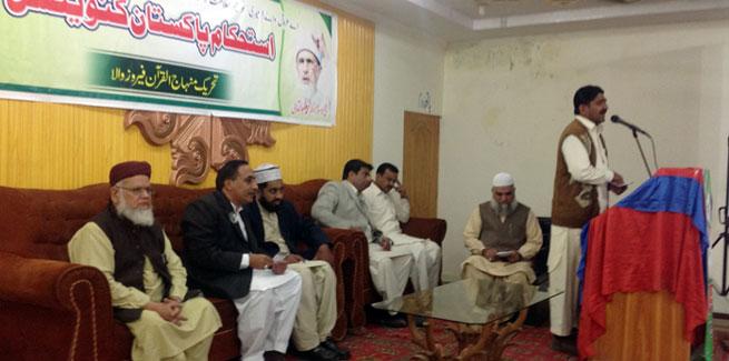 Ferozewala: Stability Pakistan Conference