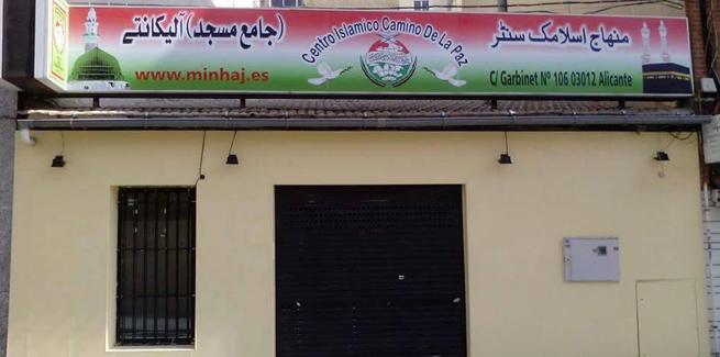 Islamic Centre Minhaj-ul-Quran Intl. Alicante