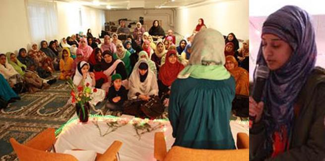 Mawlid-un-Nabi Conference (SAAW)