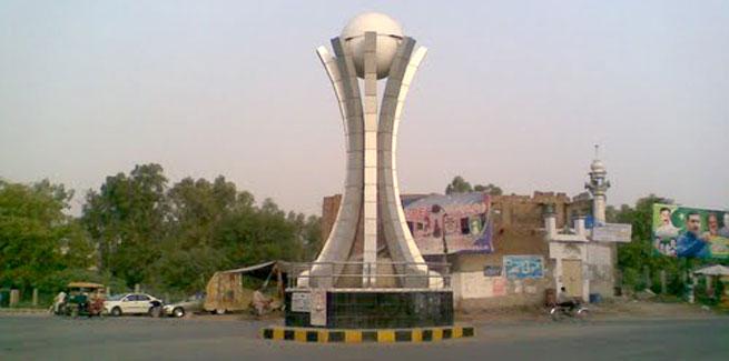 Welcome to Minhaj-ul-Quran Toba Tek Singh