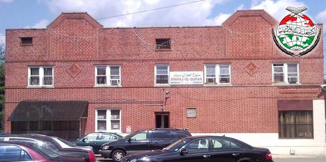 Minhaj-ul-Quran Islamic Centre, New Jersey