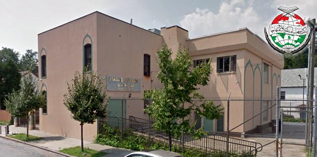 Masjid al-Noor, Staten Island, New York