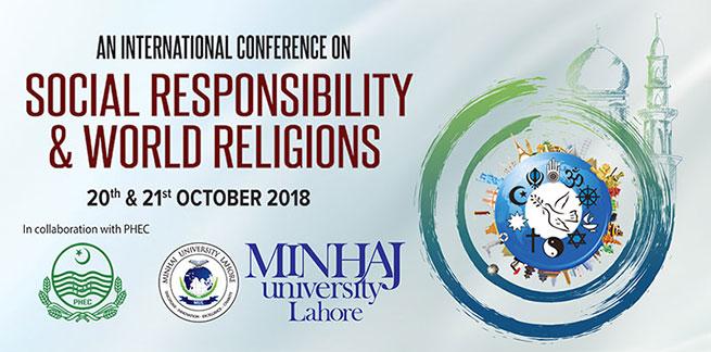 دو روزہ انٹرنیشنل کانفرنس ''مذاہب عالم کی سماجی ذمہ داریاں''