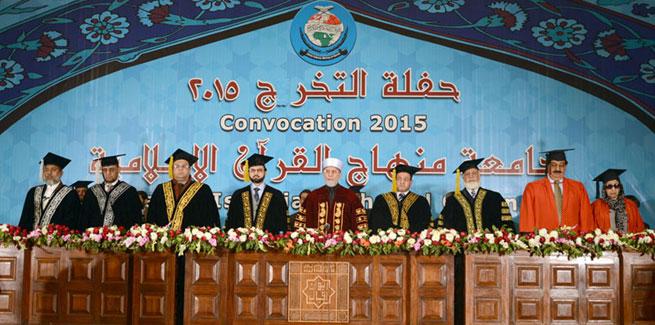 حفلة التخرج الخامسة لجامعة منهاج القرآن الإسلامية