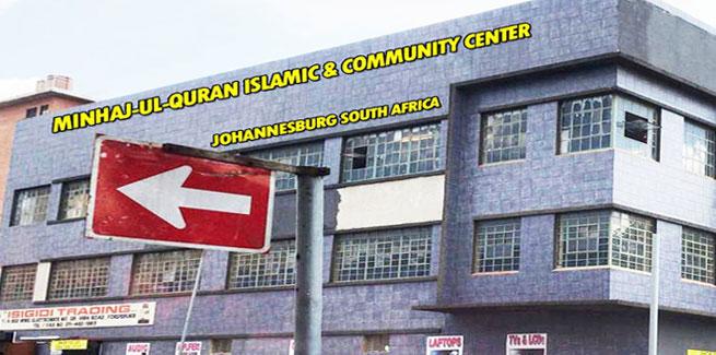MQI Islamic & Community Centre Johannesburg