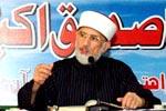 سیدنا صدیق اکبر رضی اللہ عنہ کانفرنس