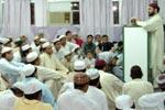 منہاج القرآن انٹرنیشنل ہانگ کانگ کے زیراہتمام معراجِ مصطفےٰ (ص) کانفرنس