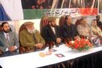 پاکستان عوامی تحریک کا محترمہ بے نظیر بھٹو شہید کی یاد میں تعزیتی ریفرنس