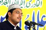 بزم قادریہ منہاج یونیورسٹی کے زیراہتمام سالانہ محفل قرات و نعت