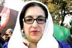 سال 2007 بینظیر بھٹو کی المناک شہادت کا غم چھوڑ کر رخصت ہو گیا : فرح ناز