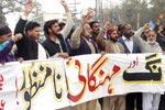 پاکستان عوامی تحریک کا منہگائی اور لوڈشیڈنگ کیخلاف مظاہرہ