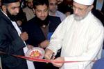 منہاج القرآن انٹرنیشنل نیلسن میں ایہ ایم ریڈیو اور مسجد کا افتتاح