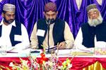 تحریک منہاج القرآن کی سنٹرل ایگزیکٹو کونسل کا اجلاس
