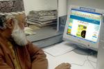 سہ ماہی العلماء کی ویب سائٹ کا افتتاح