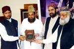 عرفان القرآن کورس کی تقریب رونمائی