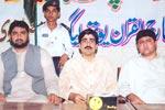 جیوے پاکستان یوتھ سیمینار ڈیرہ غازی خان