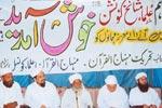 منہاج القرآن علماء کونسل کے زیر اہتمام عظیم الشان علماء و مشائخ کنونشن