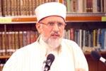 اسلامی فقہ پر شیخ الاسلام کا خصوصی لیکچر