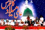 تحریک منہاج القرآن کی تیئسویں سالانہ عالمی میلاد کانفرنس