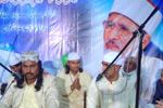 منہاج القرآن بریڈ فورڈ کے زیراہتمام شیخ الاسلام کی 56 ویں سالگرہ تقریب