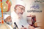 شیخ الاسلام ڈاکٹر محمد طاھرالقادری کی 56 ویں سالگرہ کے سلسلے میں خصوصی تقریب
