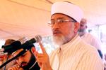 تحریک منہاج القرآن کا سالانہ ورکرز کنونشن