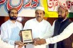 حلقہ عرفان القرآن راولپنڈی کی سالگرہ