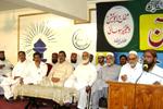 تحریک منھاج القرآن راولپنڈی حلقہ پی پی 14 کے زیر اہتمام درس قرآن کا انعقاد