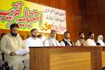 مختلف شعبہ ہائے زندگی سے تعلق رکھنے والے 350 افراد کی تحریک منھاج القرآن میں شمولیت