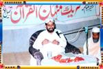 رپورٹ درس عرفان القرآن نورپور