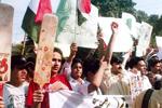 منہاج یوتھ کے تحت متنازعہ فیصلہ کے خلاف احتجاجی مظاہرہ