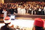 الھدایہ کیمپ 2006ء (برطانیہ)