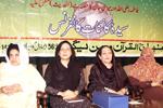 لاہور: سیدہ کائنات کانفرنس 2006ء