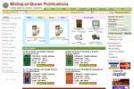 منہاج القرآن پبلی کیشنز کی ویب سائٹ کا افتتاح