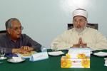 منہاج یونیورسٹی لاہور کے بورڈ آف گورنرز کا اجلاس